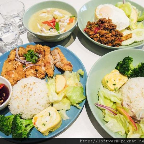新竹市 餐飲 泰式料理 樂泰泰式料理Love Thai