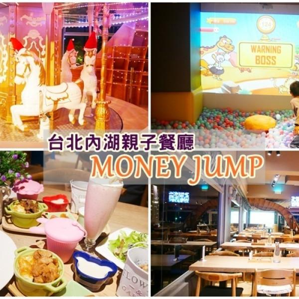 台北市 餐飲 義式料理 Money Jump親食餐廳