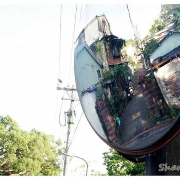 台北市 觀光 觀光景點 北投中心新村