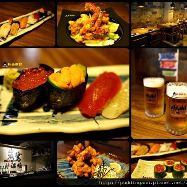 台北市 餐飲 日式料理 居酒屋 炭鷺日式料理居酒屋