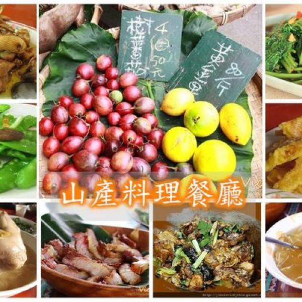 嘉義縣 餐飲 原住民料理 阿里山鄉永富苦茶油雞