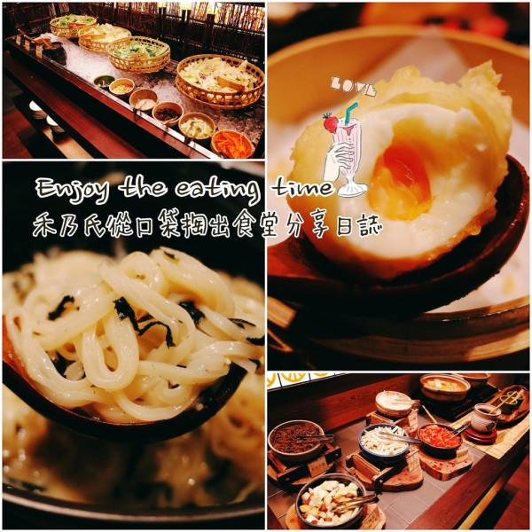 桃園市 餐飲 日式料理 稻禾烏龍麵(台茂店)