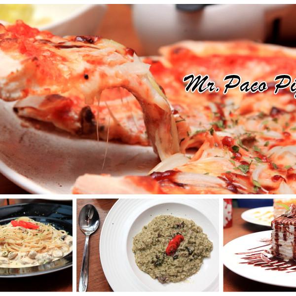 台北市 餐飲 多國料理 其他 Mr.Paco Pizzeria披薩店 · 義大利餐廳