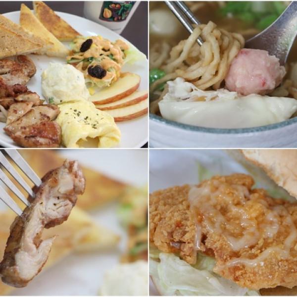 高雄市 餐飲 早.午餐、宵夜 中式早餐 七月廚房