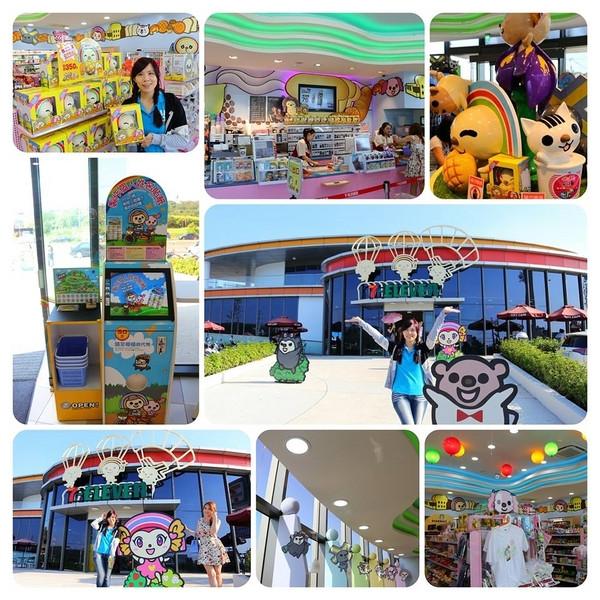 新竹縣 購物 便利商店 豪華版7-11湖口廠門市旗艦店