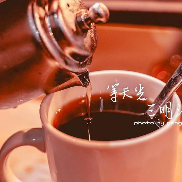 台南市 餐飲 速食 其他 等天光 三明治熱濃湯