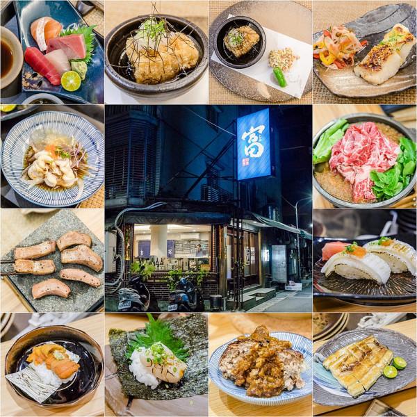 台北市 餐飲 日式料理 富。四季割烹