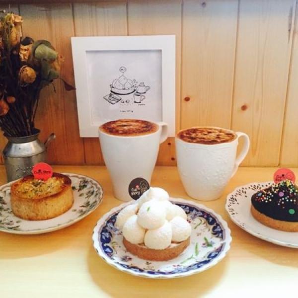 台北市 餐飲 飲料‧甜點 甜點 Cup'o story bakery