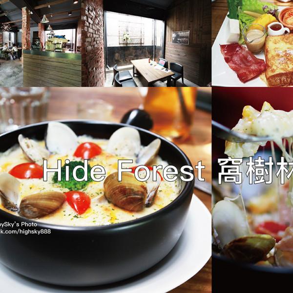 台南市 餐飲 咖啡館 Hide Forest 窩樹林