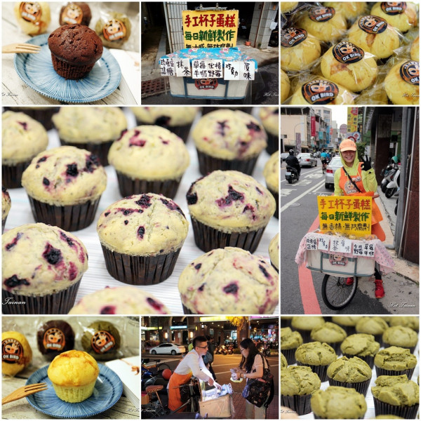 台南市 餐飲 飲料‧甜點 甜點 OK BIRD手工杯子蛋糕