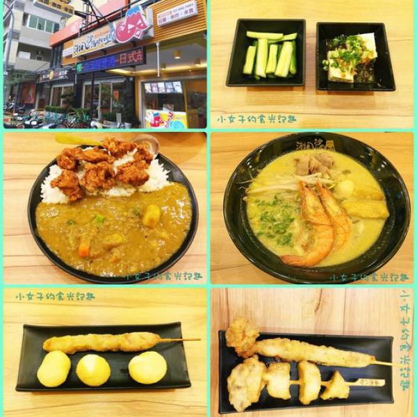 高雄市 餐飲 日式料理 涮八秒湯咖哩專門店(高雄裕誠店)