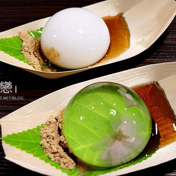 台北市 餐飲 飲料‧甜點 甜點 昭の戀日式水漾餅