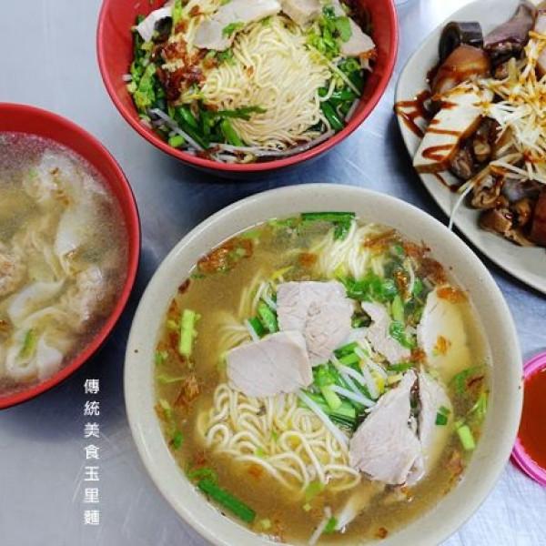 花蓮縣 餐飲 中式料理 傳統美食玉里麵 阿森麵店