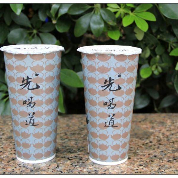 台北市 餐飲 茶館 先喝道
