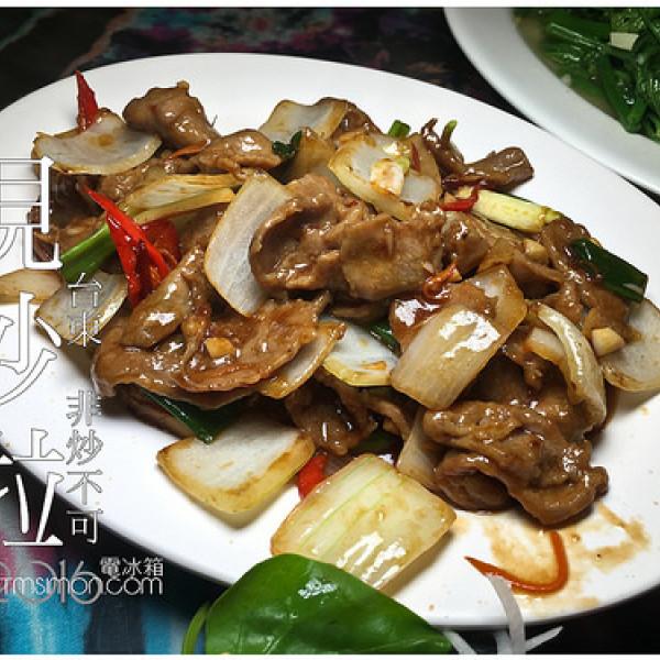 台東縣 餐飲 台式料理 非炒不可海鮮食堂