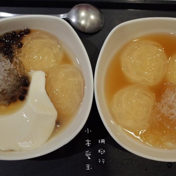 高雄市 餐飲 飲料‧甜點 甜點 小本愛玉本店