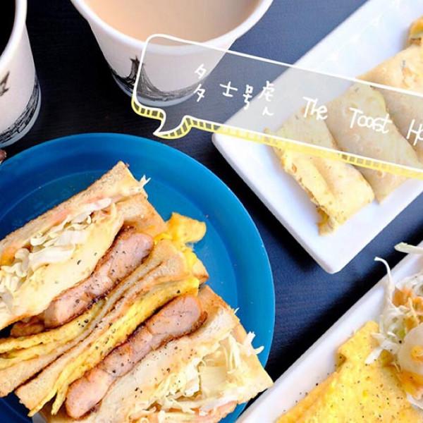 台中市 餐飲 早.午餐、宵夜 西式早餐 多士號