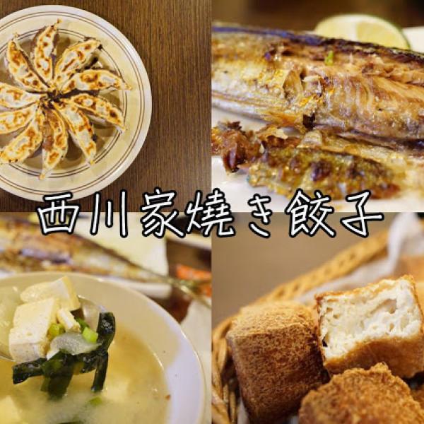 台中市 餐飲 日式料理 西川家-燒き餃子