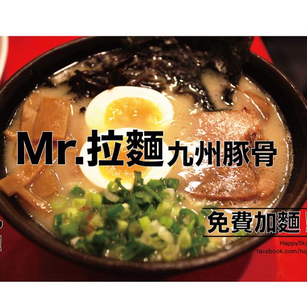 台南市 餐飲 日式料理 拉麵‧麵食 Mr.拉麵 九州豚骨