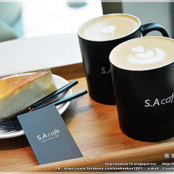高雄市 餐飲 咖啡館 S.A Café