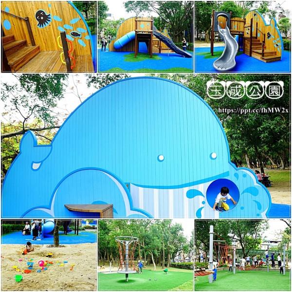 台北市 休閒旅遊 運動休閒 游泳池 玉成公園游泳池