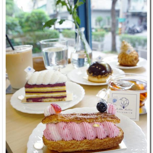 台北市 餐飲 飲料‧甜點 甜點 藍氣球 Le Bleu Ballon Pâtisserie 有點法式的手工點心舖