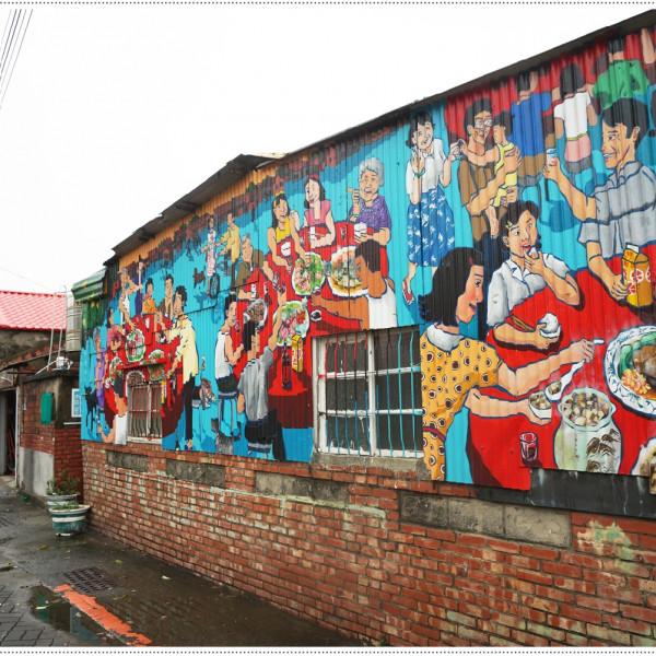 台南市 觀光 觀光景點 台南喜樹-喜事集