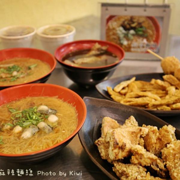 台中市 餐飲 台式料理 台香麻辣麵線