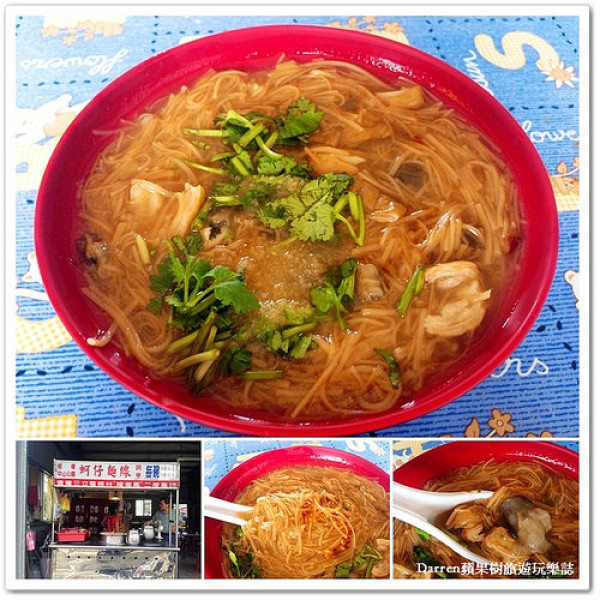 桃園市 餐飲 台式料理 阿甲麵線