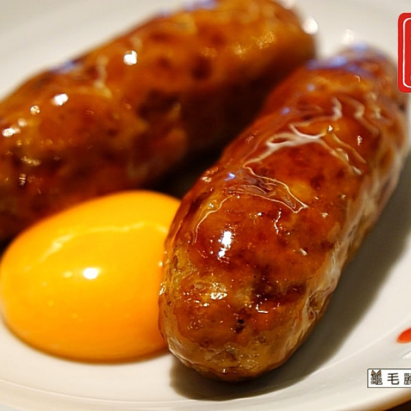 台北市 餐飲 日式料理 EN和食