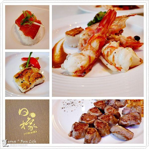 台中市 餐飲 中式料理 日橡精緻鐵板料理