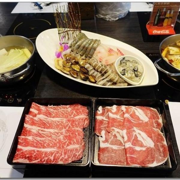 台北市 餐飲 鍋物 火鍋 天銅火鍋達人