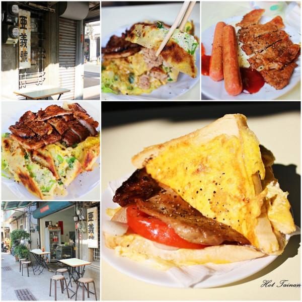 台南市 餐飲 夜市攤販小吃 台南無名早餐店