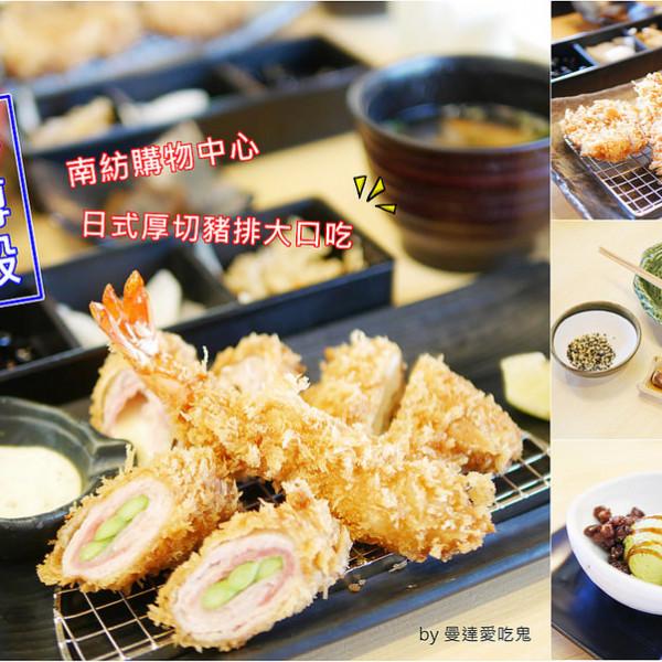台南市 餐飲 日式料理 丼飯‧定食 新宿勝博殿(南紡店)