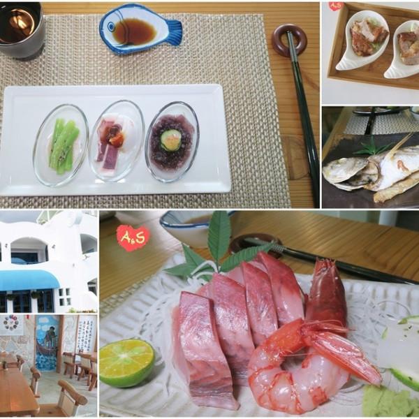 宜蘭縣 餐飲 日式料理 伍參港海廚料理廚料理(無菜單)