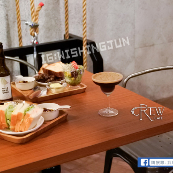 台北市 餐飲 茶館 Crew Cafe