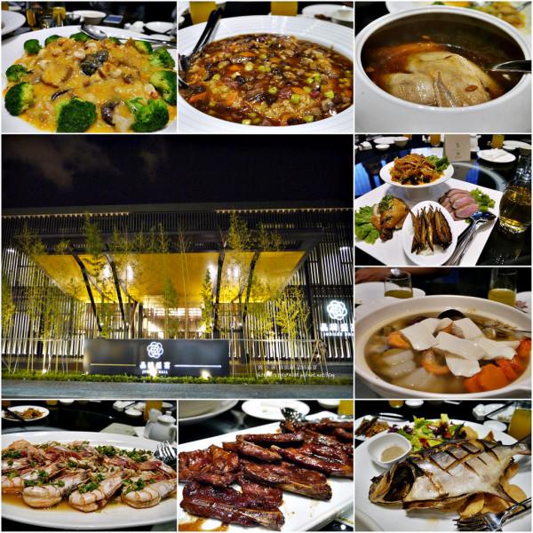 高雄市 美食 餐廳 中式料理 中式料理其他 台鋁MLD 晶綺盛宴