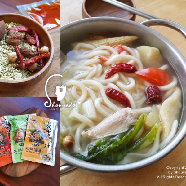 台中市 購物 創意市集&活動 潤康的成吉思汗火鍋湯底