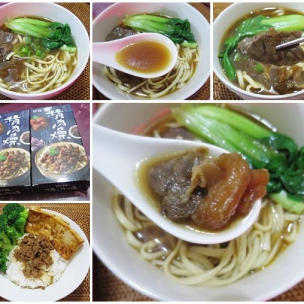 台北市 餐飲 麵食點心 珍苑牛肉麵