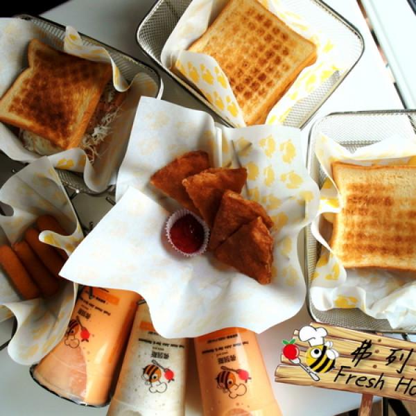 台中市 餐飲 麵食點心 弗列斯 Fresh House(台中公益店)