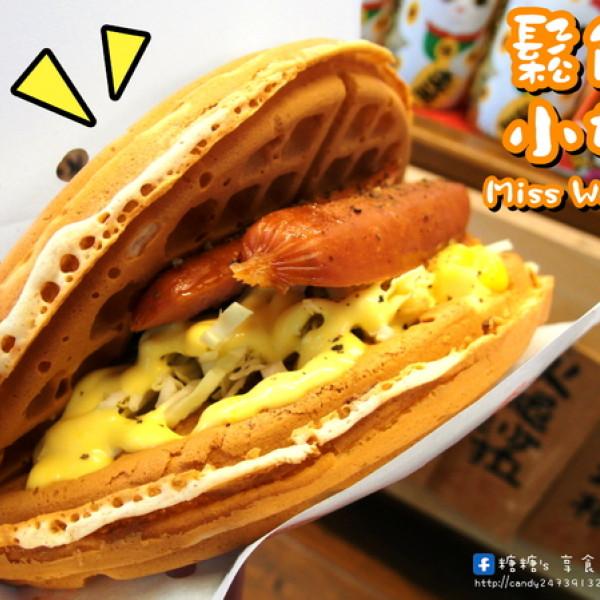 台中市 餐飲 糕點麵包 鬆餅小姐