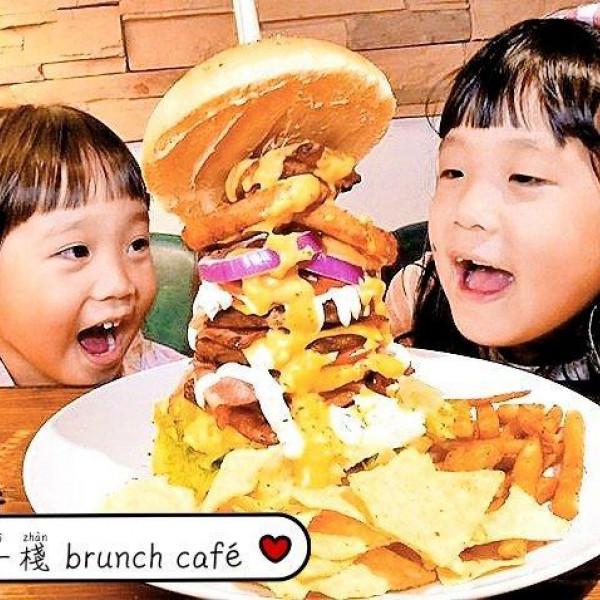 新北市 餐飲 早.午餐、宵夜 西式早餐 夏一棧Next Stop Brunch Cafe