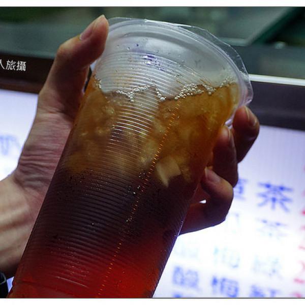 台北市 餐飲 飲料‧甜點 飲料‧手搖飲 北投明泉紅茶
