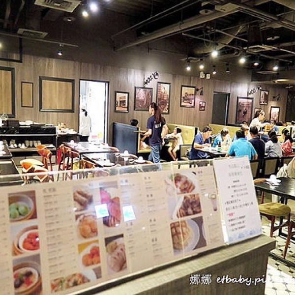 高雄市 餐飲 港式粵菜 台鋁悅品點心