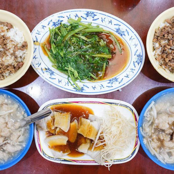 台北市 美食 餐廳 中式料理 台菜 三元號