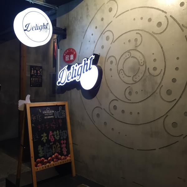 台南市 餐飲 餐酒館 Delight餐&酒