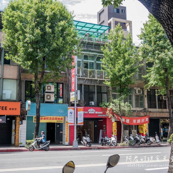 台北市 餐飲 飲料‧甜點 甜點 Der Muffin Mann 德滿芬專門店