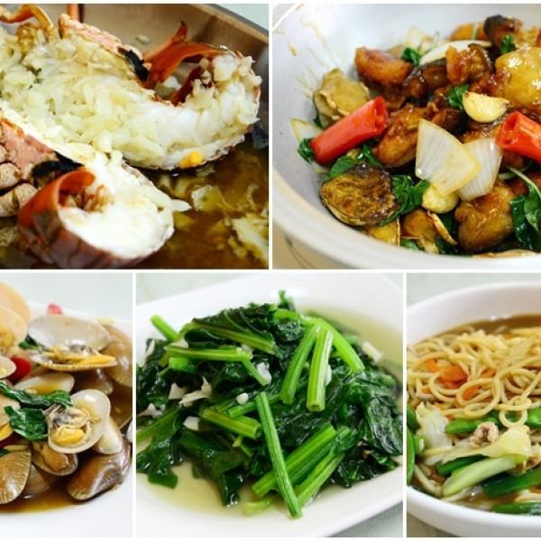 屏東縣 餐飲 台式料理 黑松海產店