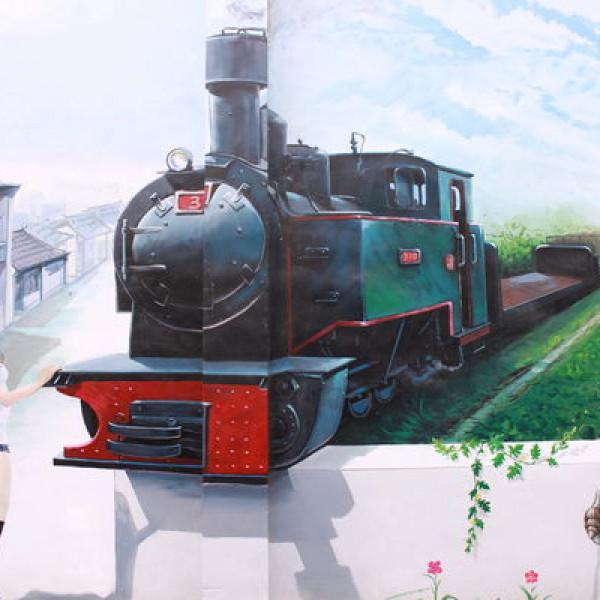 雲林縣 觀光 觀光景點 二崙鐵道彩繪