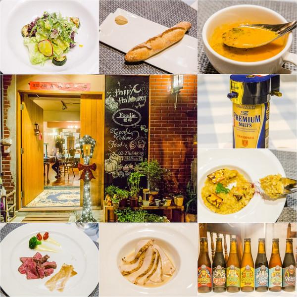 台北市 餐飲 多國料理 多國料理 福邸 Foodie